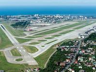 СМИ опубликовали предполагаемую запись переговоров пилотов с диспетчерами