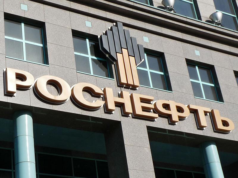 """""""Роснефть"""" будет обжаловать решение Арбитражного суад Москвы, который ранее частично удовлетворил ее иск к РБК о защите чести и деловой репутации"""