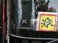После ДТП в ХМАО, унесшего жизни 12 человек, власти проверят организации по перевозке детей
