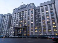 """Государственная дума приняла """"закон садистов"""""""