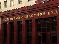 Тюменского блогера приговорили к двум годам колонии-поселения за пост в ЖЖ