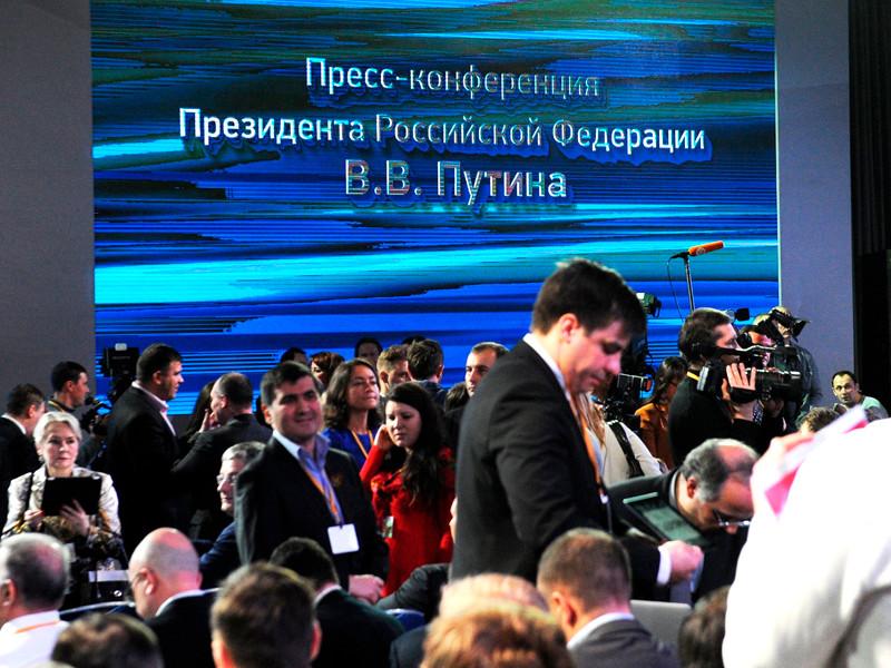 Большая пресс-конференция Владимира Путина, 17 декабря 2015 года