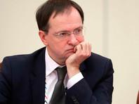 Депутаты отказались заслушать доклад министра культуры Мединского из-за неактуальности