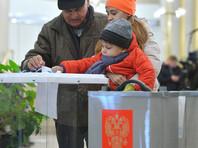 Эксперты РАНХиГС предложили отменить единый день голосования