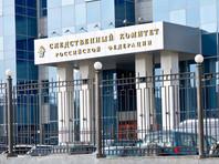 В Москве арестован старший следователь по особо важным делам ГСУ СК России за взятку в 50 тысяч долларов