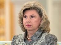 Омбудсмен Москалькова должна была лететь в Сирию вместе с Елизаветой Глинкой