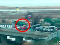 Предполагаемым пособникам похитителей российских военнослужащих в Крыму предъявлено заочное обвинение