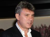 На дом Немцова в Ярославле вернули демонтированную в апреле гранитную табличку