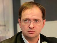 В МГУ отложили предварительное заседание по поводу сомнительной диссертации Мединского