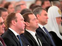 На Западе заметили мем с дремлющим Медведевым после приписанного ему конфуза на Послании Путина