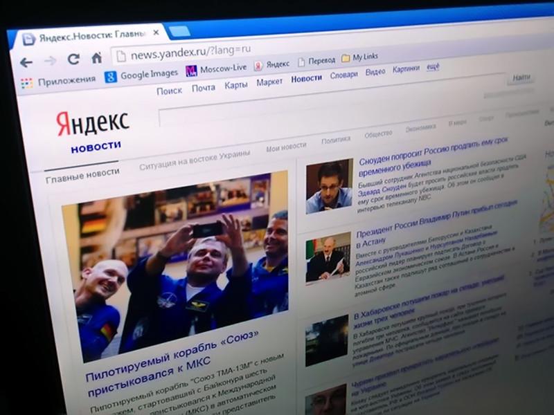 В преддверии вступления в силу с 1 января 2017 года закона о новостных агрегаторах Роскомнадзор выступил с официальным разъяснением отдельных положений законодательной инициативы