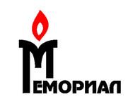 """Суд признал законным включение международного """"Мемориала"""" в реестр """"иностранных агентов"""""""
