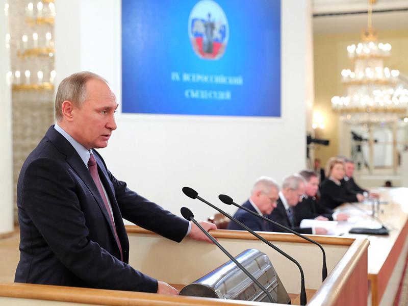 В России необходимо повышать доверие граждан к судебной системе, считает президент РФ Владимир Путин