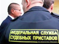 СМИ сообщили об аресте имущества экс-министра Улюкаева