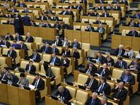 Женщинам-депутатам, пожаловавшимся на переработки, посоветовали делать производственную гимнастику
