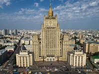 """В МИД РФ насчитали 96 высылаемых из США россиян и объяснили отказ от """"зеркальных мер"""" любовью к детям"""