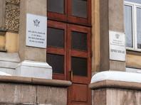 """Пресс-бюро ФСИН РФ сообщило, что Дадина решили перевести для отбывания наказания в другое исправительное учреждение """"в связи с многочисленными обращениями представителей правозащитного сообщества"""" по этому вопросу"""