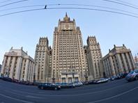 В МИД РФ опровергли информацию о закрытии англо-американской школы в Москве в ответ на высылку дипломатов из США