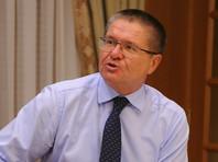 Алексей Улюкаев вышел из состава наблюдательного совета ВТБ