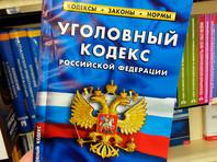 Один из напавших на сотрудников Росгвардии в Новой Москве признал вину