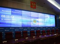 ЦИК отчитался о сэкономленных на выборах в Госдуму деньгах - обошлись всего в 10 350 490 500 рублей