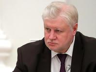 Глава эсеров считает неизбежным будущий процесс воссоединение стран бывшего СССР