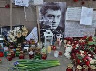 """""""Росбалт"""": Руслан Геремеев не будет давать показания по делу об убийстве Бориса Немцова"""