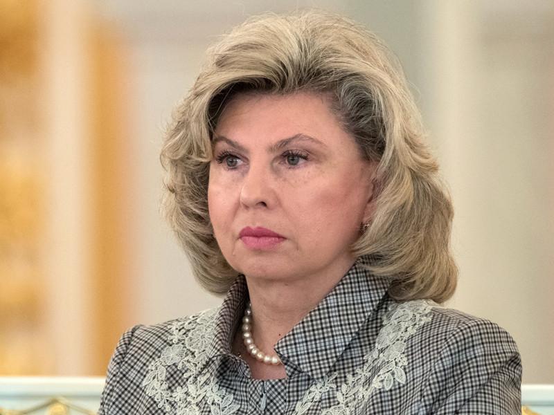 Уполномоченный по правам человека в РФ Татьяна Москалькова заявила, что должна была лететь в Сирию вместе с врачом Елизаветой Глинкой, чтобы доставить туда гуманитарную помощь
