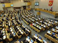 Законопроект о государственной защите военных, участвовавших в борьбе с терроризмом, прошел первое чтение