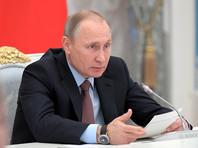 Путин заявил о провале попыток создать однополярный мир