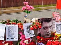 Борис Немцов был застрелен на Большом Москворецком мосту рядом с Кремлем вечером 27 февраля 2015 года