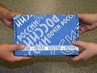 """В Тюмени """"Почта России"""" выбрасывала посылки из движущегося поезда (ВИДЕО)"""