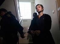 Арестованный ловец покемонов в храме стал героем конференции о противодействии ИГ на Урале