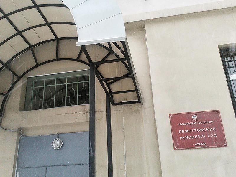 Лефортовский суд Москвы накануне по ходатайству ФСБ продлил до марта 2017 года аресты гражданам Украины Евгению Панову и Андрею Захтею, обвиняемым в подготовке диверсий в Крыму