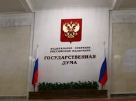 """""""Коммерсант"""": недавно назначенный куратор Госдумы в Кремле отправлен в отставку"""