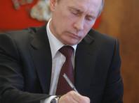 В Музее современной истории России выставили ручку Путина,