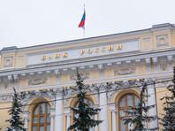 Хакеры украли из Центробанка 2 млрд рублей
