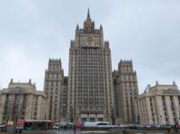 МИД РФ заявил о риске попадания оружия США в руки сирийских террористов