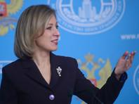 МИД пригрозил ограничить передвижение американских дипломатов в России