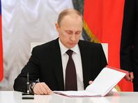 Путин вслед за доктриной внешней политики утвердил новую доктрину информационной безопасности РФ