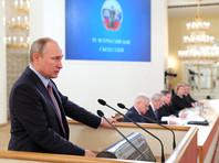 Путин представил свое видение судебной системы в РФ, которая пока не вызывает особого доверия у россиян