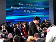 Путин перенес свою пресс-конференцию, запланированную на 22 декабря