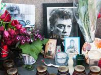 Суд по делу об убийстве Немцова вызвал на допрос Руслана Геремеева и Алибека Делимханова