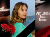 На военном мемориальном кладбище в Мытищах захоронена первая жертва крушения Ту-154 - Оксана Бадрутдинова