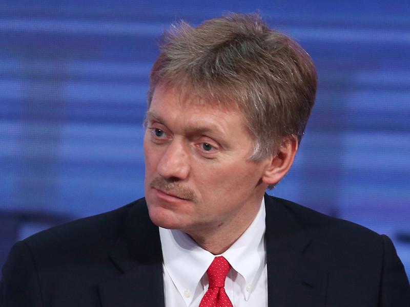 """Песков напомнил, что ориентиры кремлевской политики обозначены в майских указах президента. """"Каких-либо решений об адаптации вот этих вот ориентиров не принималось, и, напротив, президент акцентировал актуальность тех задач, которые стоят в соответствии с майскими указами"""", - заявил Песков"""