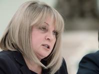Памфилова исключила проведение выборов президента в 2017 году