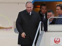 """Путин опоздал на встречу с премьером Японии из-за """"сирийских дел"""", объяснил Песков"""