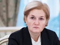 Голодец заявила о невозможности существовать в России на прожиточный минимум