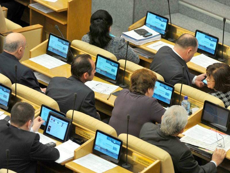Почти 100 депутатов прошлого созыва Госдумы до сих пор не покинули служебные квартиры