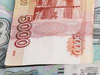 Тюменского чиновника, уволенного за приказ спилить ель у пенсионерки, оштрафовали на пять тысяч рублей
